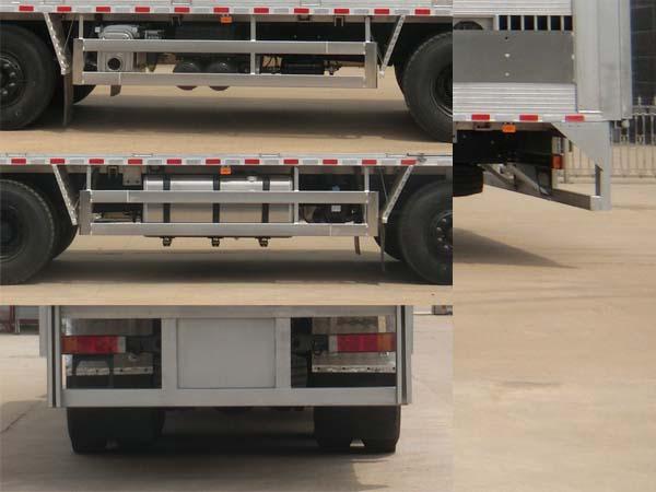 神狐牌HLQ5310CCQD6型畜禽运输车